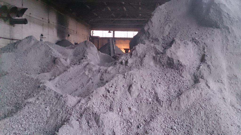 Бетон граншлак бетон кинельский